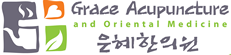 Grace Acupuncture and Oriental Medicine in Lexington, MA