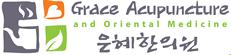 Grace Acupuncture and Oriental Medicine in Lexington, MA
